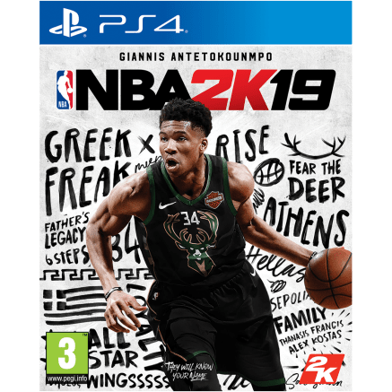 NBA 2K19 + 75k Virtual Currency